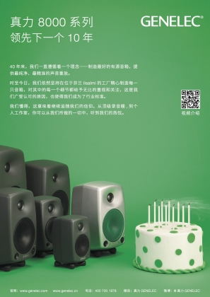 封面产品 8000Series Leaflet 20170815 for web